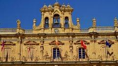 Salamanca011.JPG