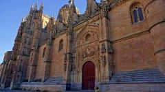 Salamanca291.JPG