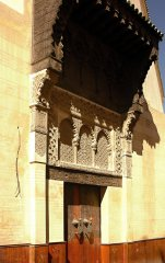 Maroko104.JPG