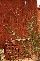 Maroko296.JPG