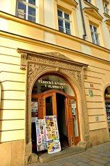 Olomouc77.JPG